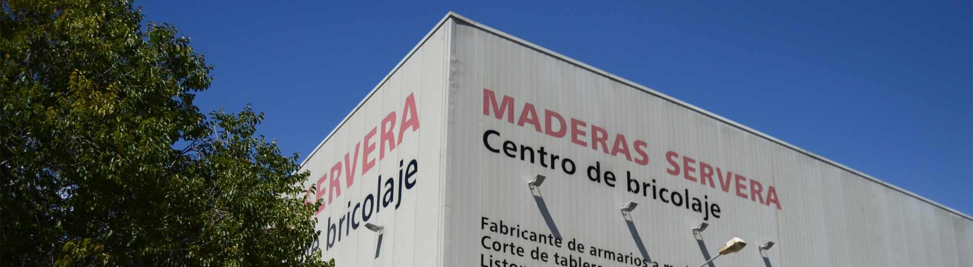 Area Profesional Maderas Servera Armarios Puertas Carpinteria